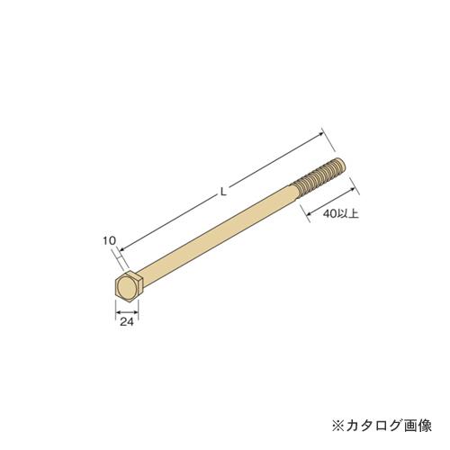 タナカ Z六角ボルトM16 240mm (50本入) AF3240