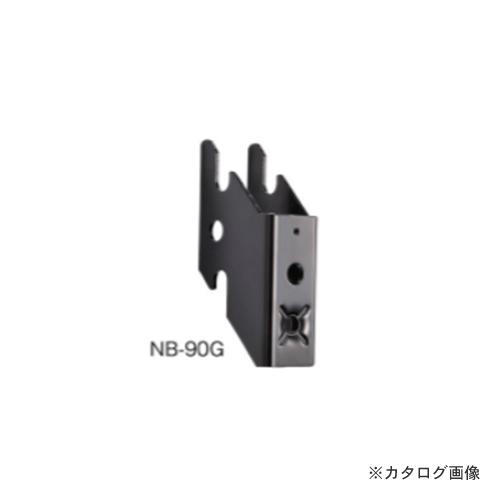 タナカ 登り梁受け金物NB NB- 90G 3.2×66×89.5 (40個入) AM3N10