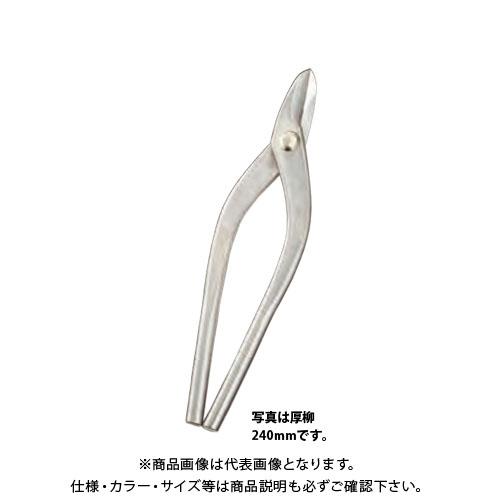 ツボタ 種光 ステン用SLD(スーパーハード) 厚物 270 8510
