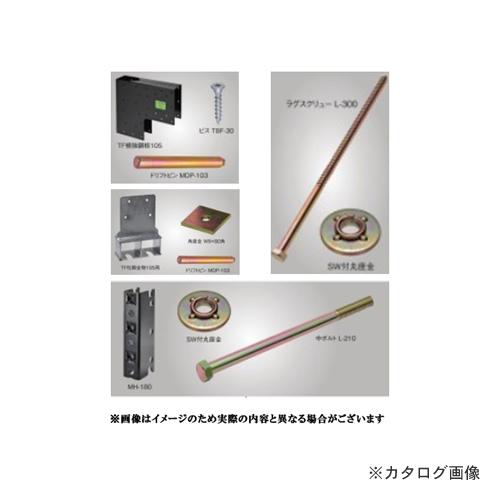 【運賃見積り】【直送品】タナカ T-WOOD FRAME 120-15S (1セット入) WF1215
