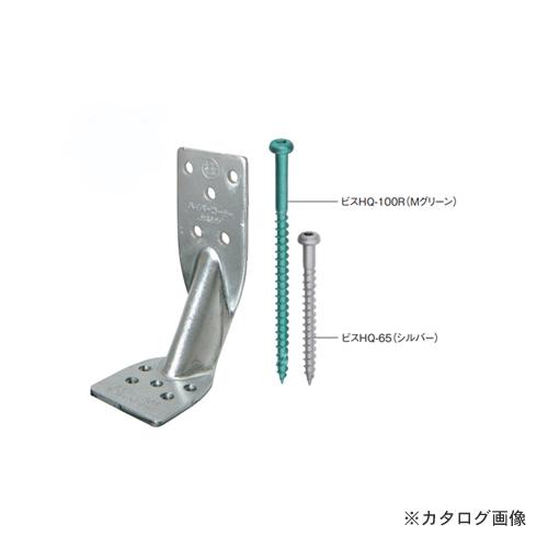 カネシン ハイパーコーナー (50個入) HC