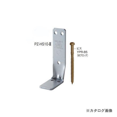 カネシン PZハイパースリム・II (50個入) PZ-HS10-II
