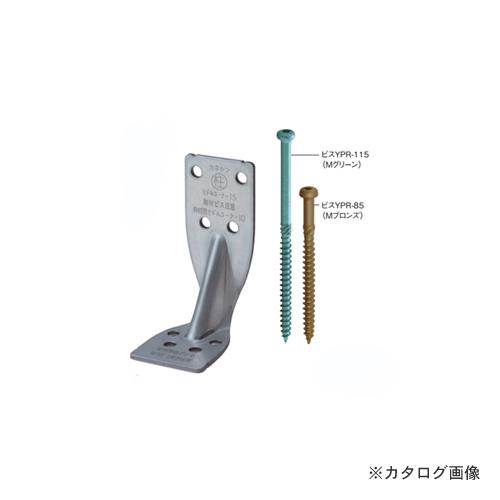 カネシン ミドルコーナー15合板タイプ (50個入) MC15-G