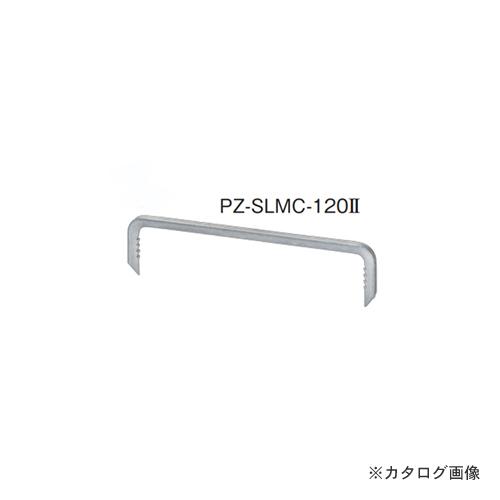 【運賃見積り】【直送品】カネシン PZスリムかすがい・II (100本×6小箱入) PZ-SLMC-120II