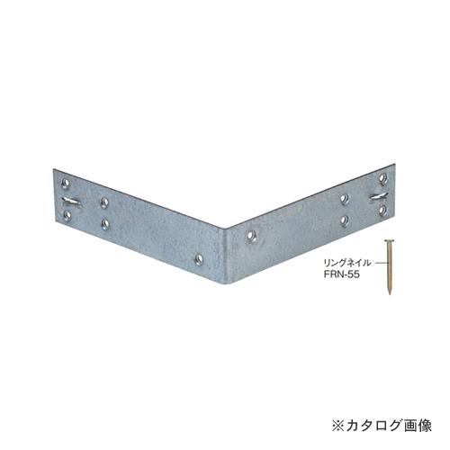 カネシン 釘止めかね折り金物 (50枚入) KL-210