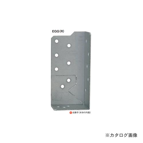 【運賃見積り】【直送品】カネシン EGガセット (50個入) EGG(R)