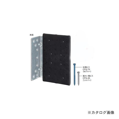 カネシン DIT制震筋かい金物 (10個入) DSS-I(内付け用)