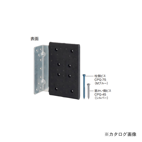 カネシン DIT制震筋かい金物 (10個入) DSS-O(外付け用)