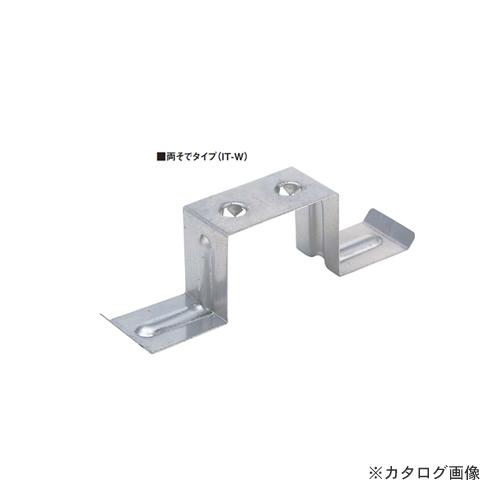 【運賃見積り】【直送品】カネシン インバータックル (200個×3袋入) IT-W(両そでタイプ)