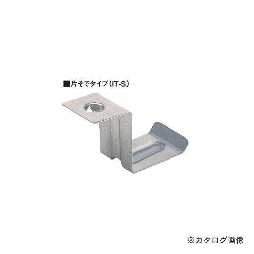 【運賃見積り】【直送品】カネシン インバータックル (400個×2袋入) IT-S(片そでタイプ)