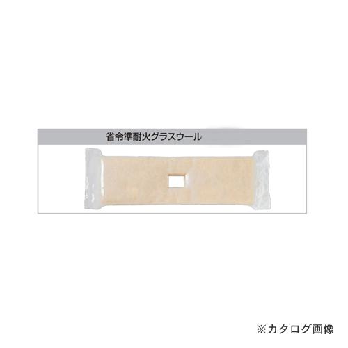 【12/5限定 ストアポイント5倍】カネシン 省令準耐火グラスウール (20枚入)
