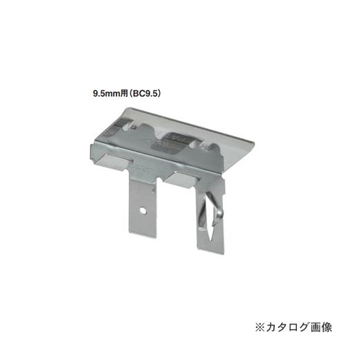 【運賃見積り】【直送品】カネシン ボードクリップ9.5 (400個入) BC9.5