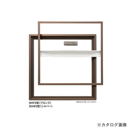 カネシン ホーム床下点検口(ブロンズ) (10台入) SHF330