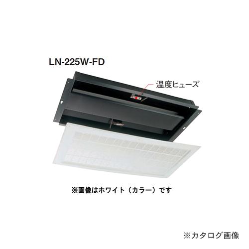 """カネシン 軒裏換気口""""Wタイプ""""ブラック(12台入) ダンパー付 LN-225W-FD"""