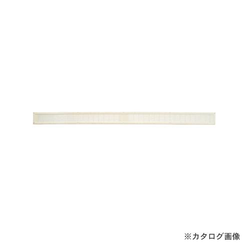 【12/5限定 ストアポイント5倍】カネシン ロング軒裏換気口 アイボリー (20枚入) LN-90