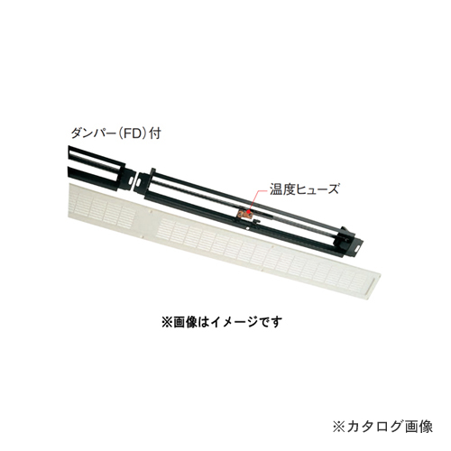カネシン ロング軒裏換気口 ホワイト(10台入) ダンパー付 LN-90-FD