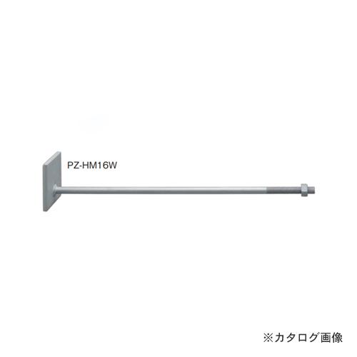 カネシン PZ偏芯座付ボルト36 (10本入) PZ-HM16W×700