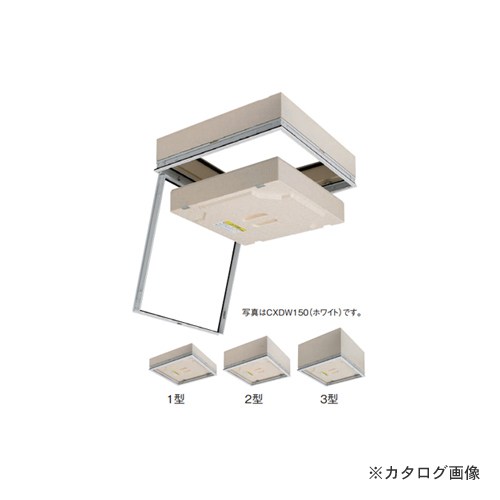 【12/5限定 ストアポイント5倍】カネシン シーリングハッチ(ホワイト) (1台入) CXDW350