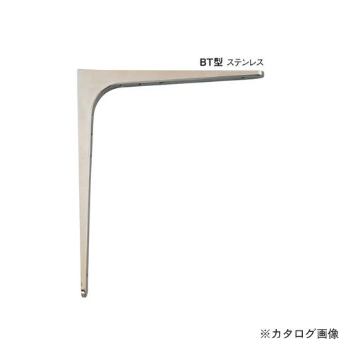 カネシン 棚受金物(ステンレス) (10個入) BT-240