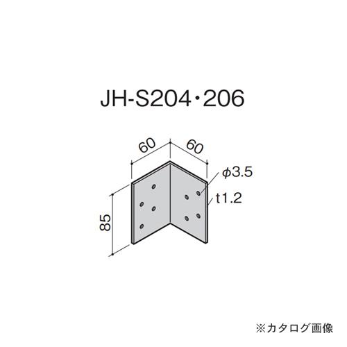 カネシン 根太受け金物 (100個入) JH-S204・206