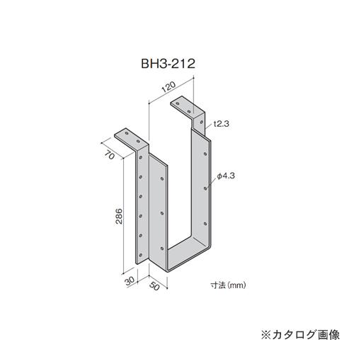 割引価格 カネシン 梁受け金物 (10個入) BH3-212, トコアタ バリ c79ca2ed