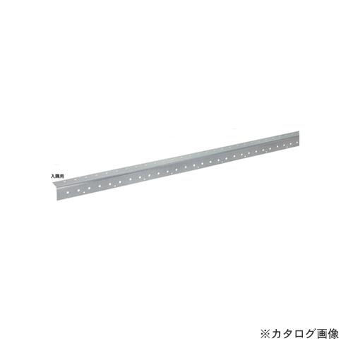 カネシン コーナービード (50本入) 入隅用