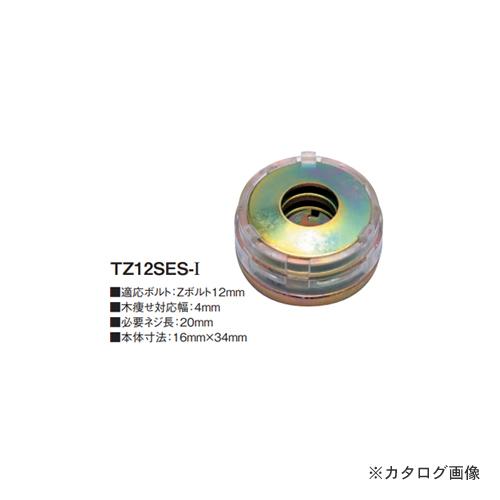 【運賃見積り】【直送品】カネシン タイトニック (300個入) TZ12SES-I