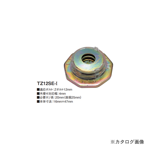 【運賃見積り】【直送品】カネシン タイトニック (300個入) TZ12SE-I