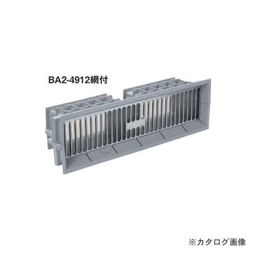 【12/5限定 ストアポイント5倍】カネシン 床下換気ボックス (10個入) BA2-4912網付
