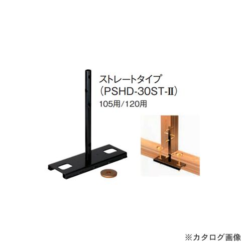 カネシン プレセッター柱脚金物・II (5個入) PSHD-30ST-II(105用)
