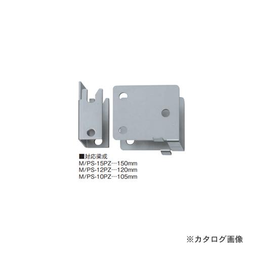 カネシン プレセッタータイプM梁受金物 (60セット入) M/PS-12PZ