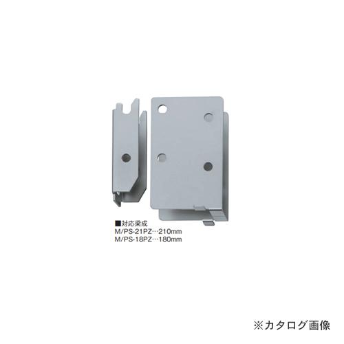 カネシン プレセッタータイプM梁受金物 (40セット入) M/PS-21PZ