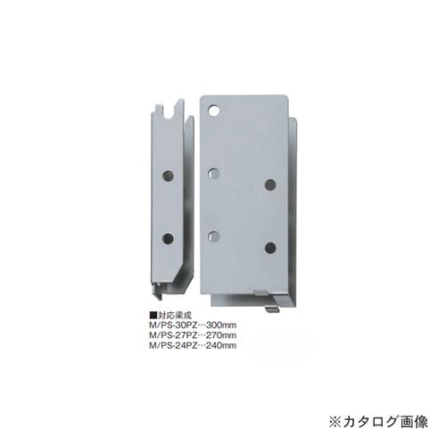カネシン プレセッタータイプM梁受金物 (20セット入) M/PS-27PZ