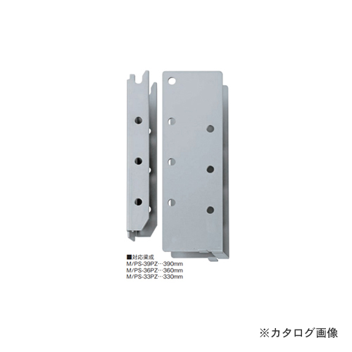 カネシン プレセッタータイプM梁受金物 (20セット入) M/PS-33PZ