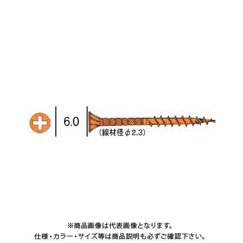 ダンドリビス 細ABCビス 5300本入 徳用箱 V-HAB045-TX