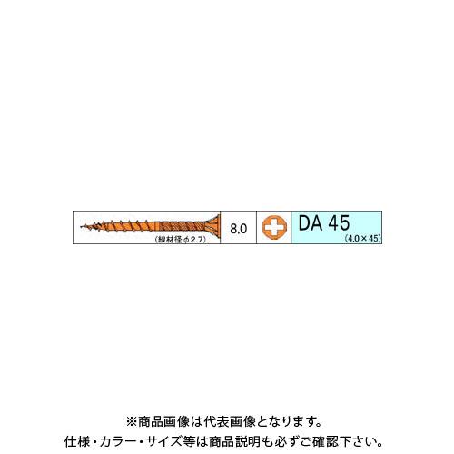 ダンドリビス 中細DAビス 4330本入 徳用箱 V-DAX045-TX
