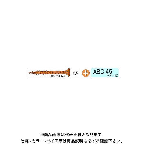 ダンドリビス 少太ABCビス 3340本入 徳用箱 V-ABC045-TX