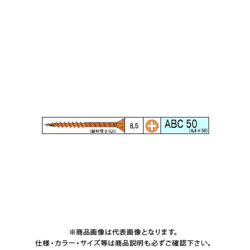 ダンドリビス 少太ABCビス 3070本入 徳用箱 V-ABC050-TX
