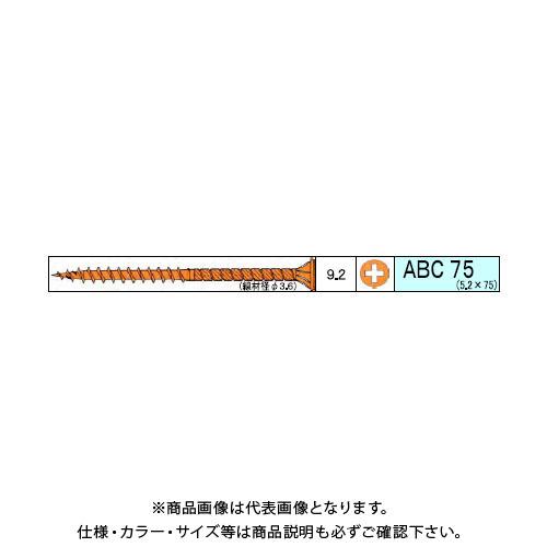 ダンドリビス 少太ABCビス 1510本入 徳用箱 V-ABC075-TX