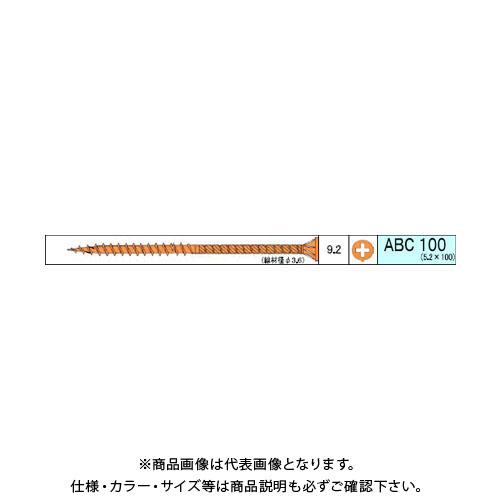 ダンドリビス 少太ABCビス 1140本入 徳用箱 V-ABC100-TX
