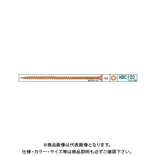 ダンドリビス 少太ABCビス 985本入 徳用箱 V-ABC120-TX