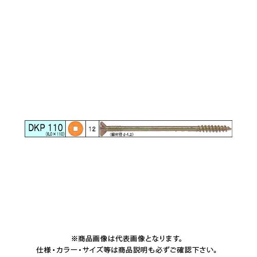 ダンドリビス DKPビス 720本入 徳用箱 V-DKP110-TX