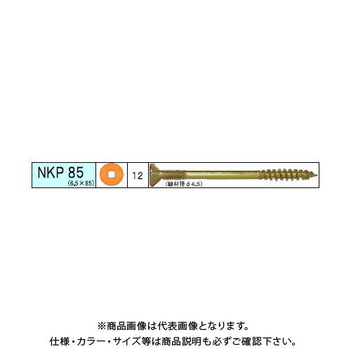 ダンドリビス NKPビス 830本入 徳用箱 V-NKP085-TX
