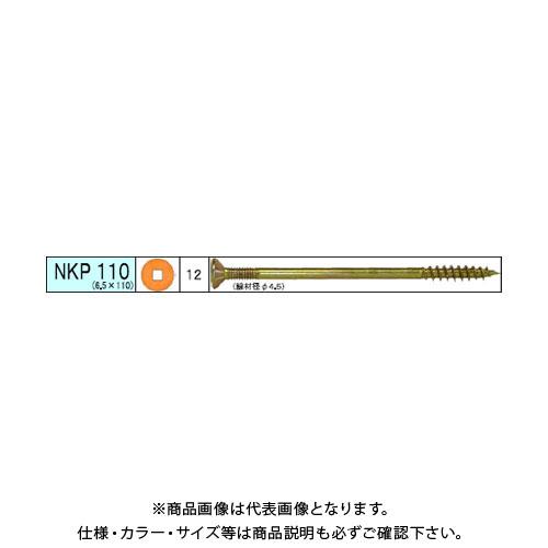 ダンドリビス NKPビス 640本入 徳用箱 V-NKP110-TX