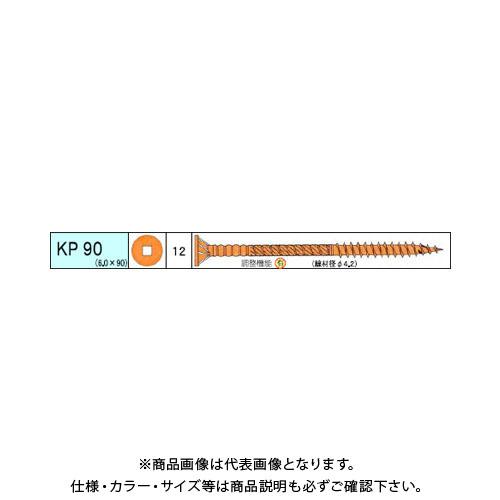 ダンドリビス 極太KP 849本入 徳用箱 V-KPX090-TX