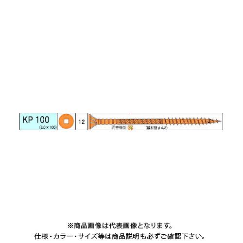ダンドリビス 極太KP 773本入 徳用箱 V-KPX100-TX