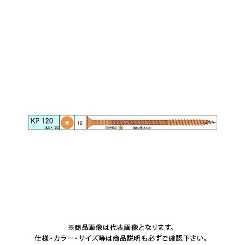ダンドリビス 極太KP 663本入 徳用箱 V-KPX120-TX