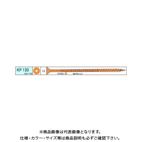 ダンドリビス 極太KP 615本入 徳用箱 V-KPX130-TX