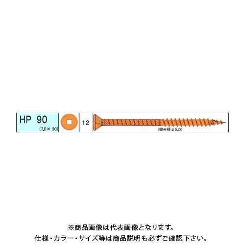 ダンドリビス 超極太HP 367本入 徳用箱 V-HPX090-TX
