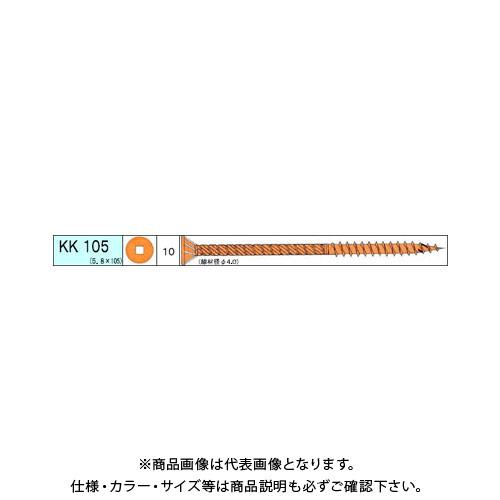 ダンドリビス 極太KK 835本入 徳用箱 V-KKX105-TX